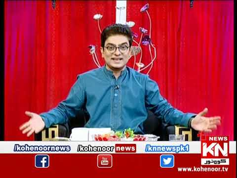 Good Morning With Dr Ejaz Waris 19 October 2020 | Kohenoor News Pakistan