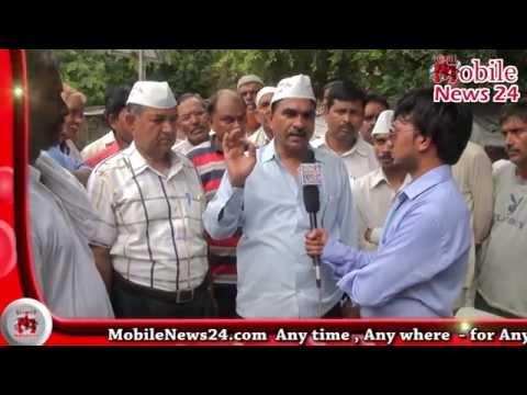 Jantar Mantar: Latest News || Mobile News 24 ||