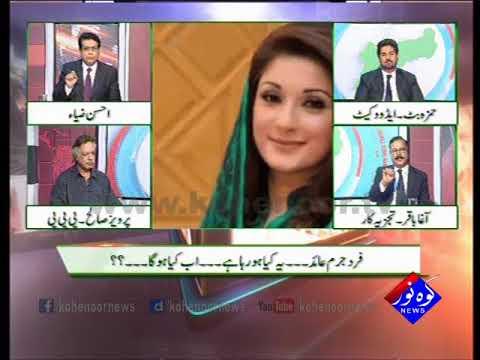 Pakistan Ki Awaaz 19 10 2017
