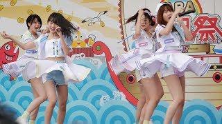 AKB48 Team8 「生きることに熱狂を」 ABA番組祭 2017.10.7 青森