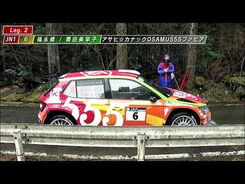 2021年 JAF 全日本ラリー選手権 新城ラリー 2日目のダイジェスト動画