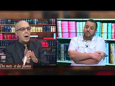 Rencontre avec Salim LAIBI : Les attaques contre l'islam et ce que les grands écrivains ont dit