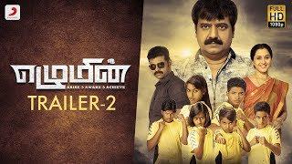 Ezhumin Official Tamil Trailer 2 | Vivek, Devayani | VP Viji | Ganesh Chandrasekaran