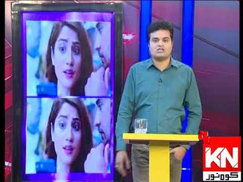 Watch & Win 13 November 2019 | Kohenoor News Pakistan