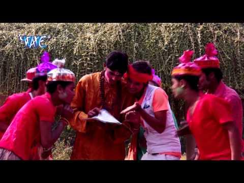 Download Kholi Kholi पंडित जी - Choli Faar Holi | Bhaskar Pandey | Bhojpuri Hit Songs 2015 HD HD Video