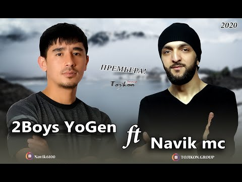 Navik MC ft 2Boys Yogen - Гам дари дила куфт (Клипхои Точики 2020)