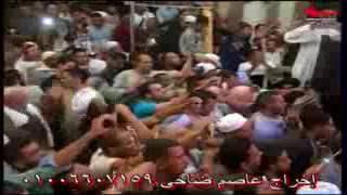 تحميل اغاني الشيخ ياسين التهامي مولد سيدنا العارف بالله بسوهاج 2017 الجزء الثاني MP3