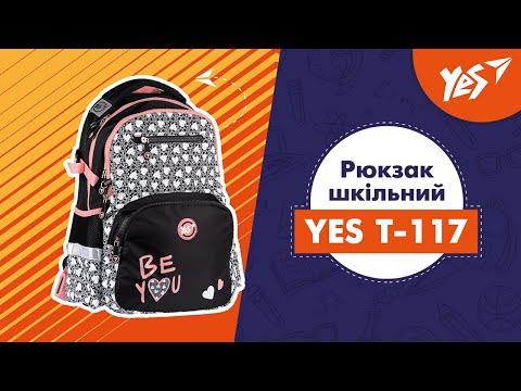 """Рюкзак YES T-117 """"Cool girls"""""""