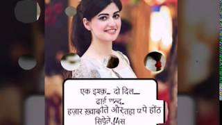 hindi love shayari man