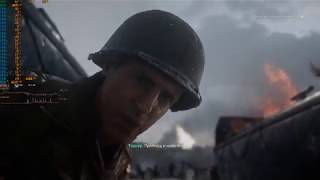 Call of Duty  WWII Ultra E5 2680v2 GTX 780 Ti