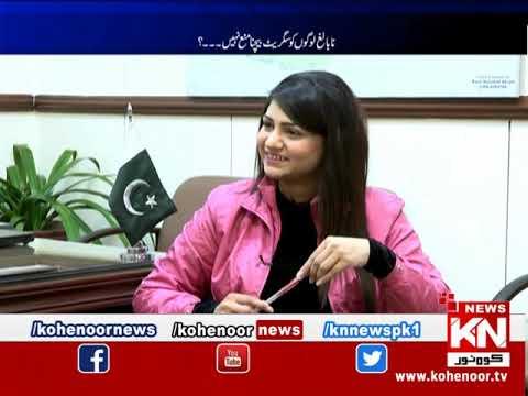 Awaam Se Hukaam Tak 13 December 2018 | Kohenoor News Pakistan