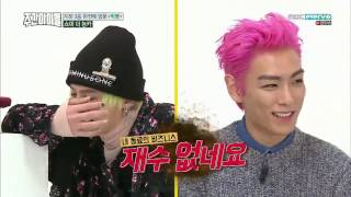 weekly idol eng sub big bang - TH-Clip