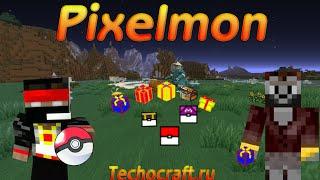 Покемоны и подарки, что может быть лучше? :D