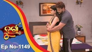 Durga | Full Ep 1149 | 14th August 2018 | Odia Serial - TarangTV