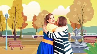 Mamá - Baila con Bely y Beto