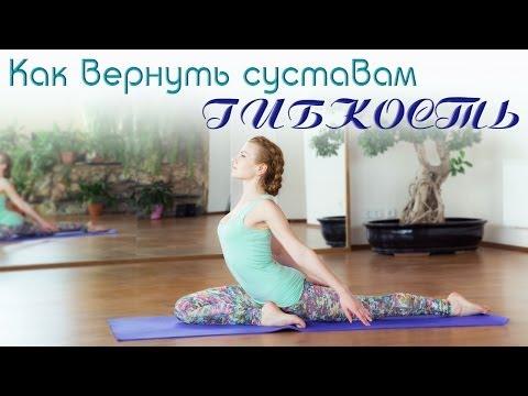 Как вернуть суставам гибкость / Развитие гибкости ног / Stretches for legs