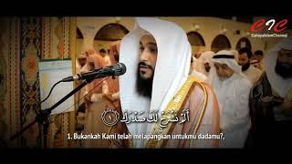 094. AL INSYIRAH (Melapangkan) - Syeikh Abdurrahman Al Ausy
