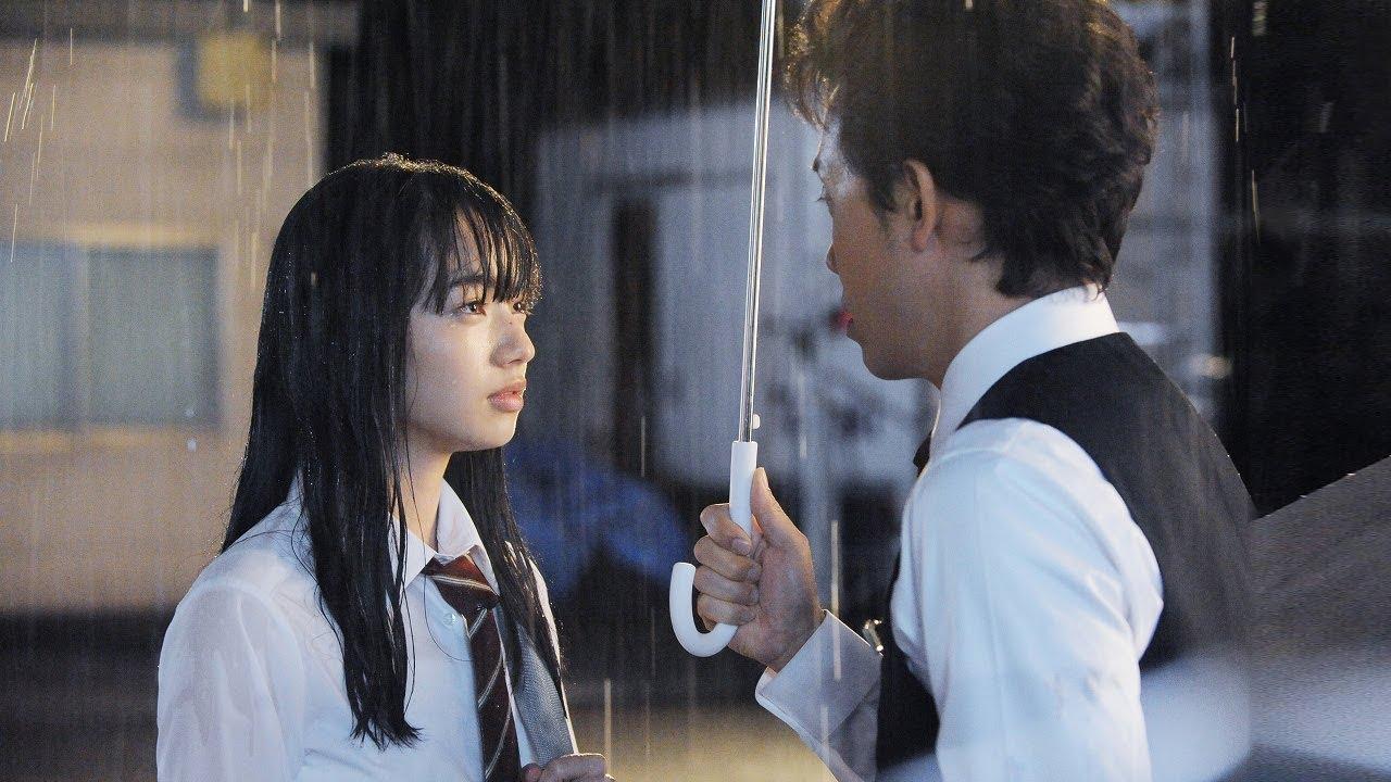 恋は雨上がりのように(実写映画)