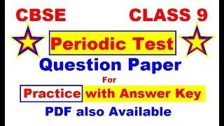 class 9 sst sample paper 2018-19 - मुफ्त ऑनलाइन