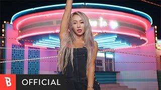 [M/V] HYOLYN(효린) - BAE
