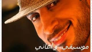 majid al mohandes  -3la modk