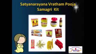 satyanarayana swamy pooja samagri list in telugu - मुफ्त
