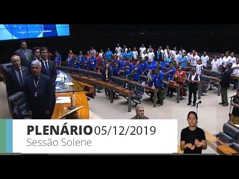 Plenário - Homenagem ao Dia das APAEs - Associações de Pais e Amigos Excepcionais - 05/12/19 - 11:13
