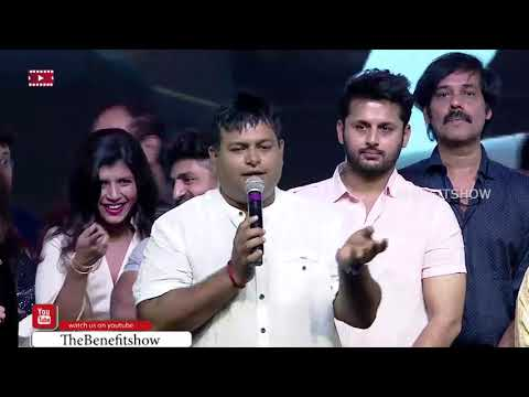 Thaman Speech in 'Chal Mohan Ranga' Pre-Release Event