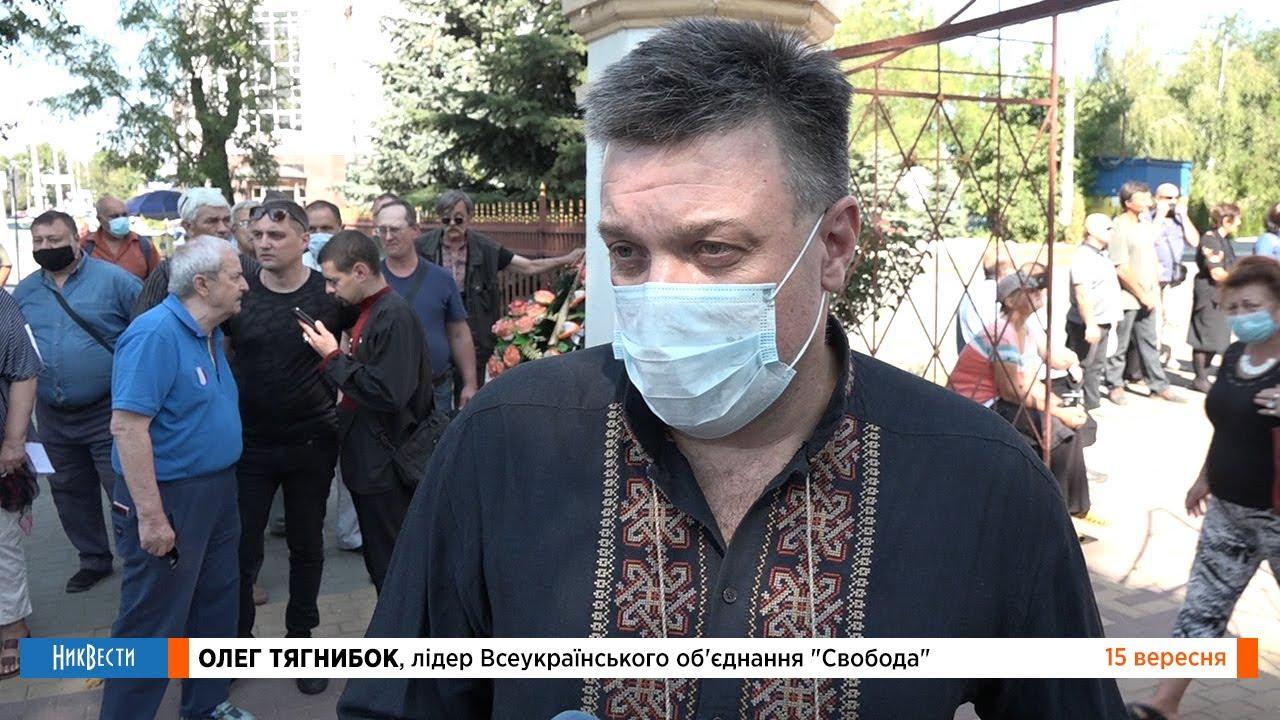 Олег Тягнибок о будущем партии