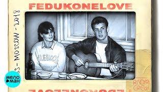 FEDUK   More Love (Альбом 2018)