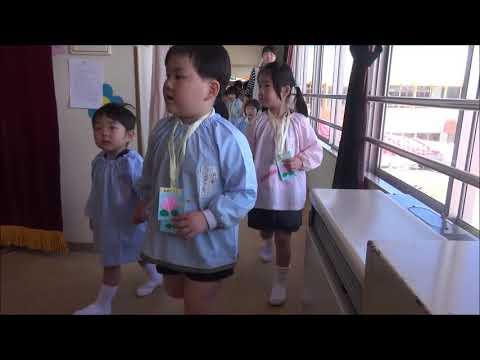 笠間市 ともべ幼稚園「ようこそともべ幼稚園へ」