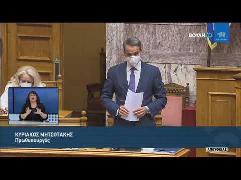 Κ. Μητσοτάκης (Πρωθυπουργός)(Τριτολογία) (Προστασία της εργασίας)(16/06/2021)