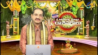 Subhamastu – Ugadi Special –  18th Mar