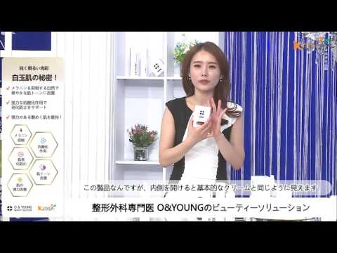 オーアンドヤング [韓国コスメ O&YOUNG] ゴールド コーティング フェイシャル クリーム