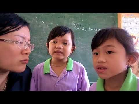 Bahasa Iban vol 4 gwee