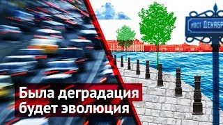 How to save St. Petersburg