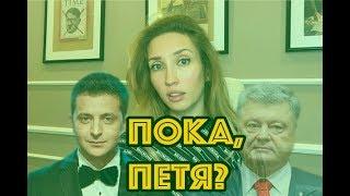 Выборы Президента Украины: первые нарушения и трэш