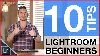 10 טיפים לעורכים המתחילים בלייטרום!