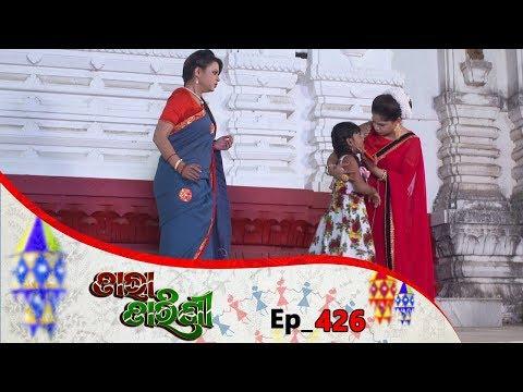 Tara Tarini | Full Ep 426 | 16th Mar 2019 | Odia Serial – TarangTV
