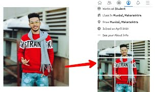 how to add feature photos on Facebook | Facebook stylish feature photos | 9 grids for Facebook