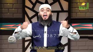 العبد الموفق ٦ | برنامج روائع بن القيم مع فضيلة الشيخ عمرو أحمد