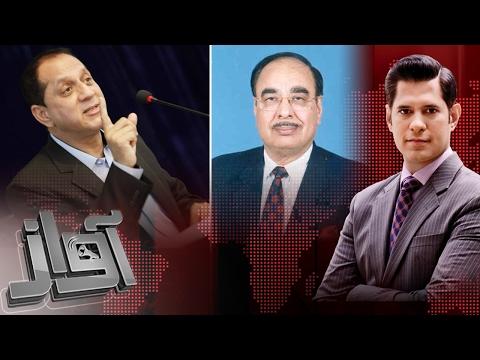 Sehwan Sharif Blast | Awaz | SAMAA TV | 16 Feb 2017