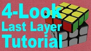 Intermediate Rubik's Cube Last Layer Tutorial [2-Look OLL/PLL]