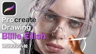Drawing Billie Eilish / 【Procreate】でビリー・アイリッシュを描いてみた / How to draw