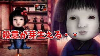 殺意が芽生え始め、人形が本性を現し始める       呪いの日本人形を育ててみた・・・   育てて日本人形#3 絶対に最後まで育ててください、さもないと・・
