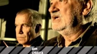"""Дом"" - кино на RTVi"