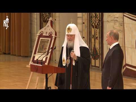 По крещена в армянской церкви