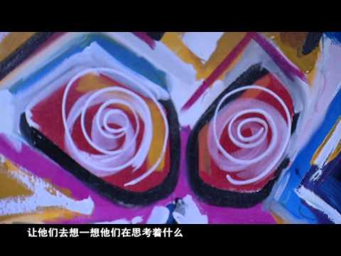 City Beat / Peter Riezebos / International Channel Shanghai (ICS)