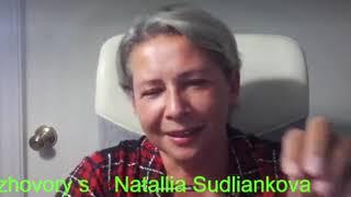 Natálie Sudljankova s J.Skálou-energetika i jiné česko-ruské mosty, jež nezboří žádná lež a nenávist