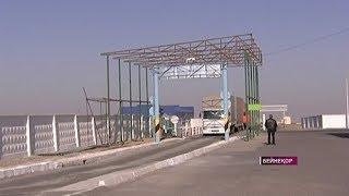В Казахстане упростят таможенный контроль (22.06.17)